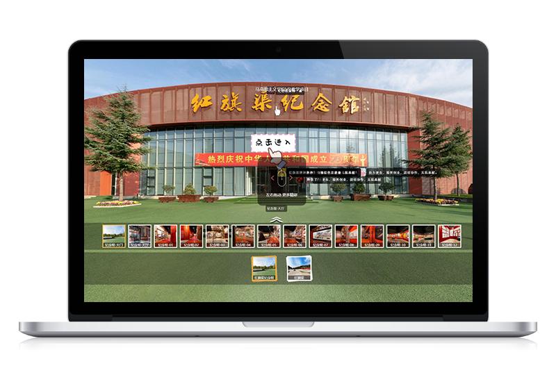 河南师范大学马克思主义学院虚拟仿真实验室